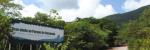 Aluguel de Vans e Micro Ônibus para Parque do Itacolomi em Ouro Preto – MG